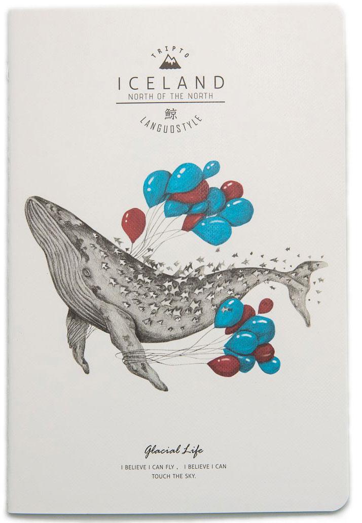 Еж-стайл Тетрадь Iceland Whale День рождения A5 38 листов в линейку0909285Тетрадь Еж-стайл подойдет как для учебы, так и для работы. Обложка тетради выполнена из картона и дополнена изображением кита. Внутренний блок состоит из 38 листов. Листы тетради сшиты между собой.