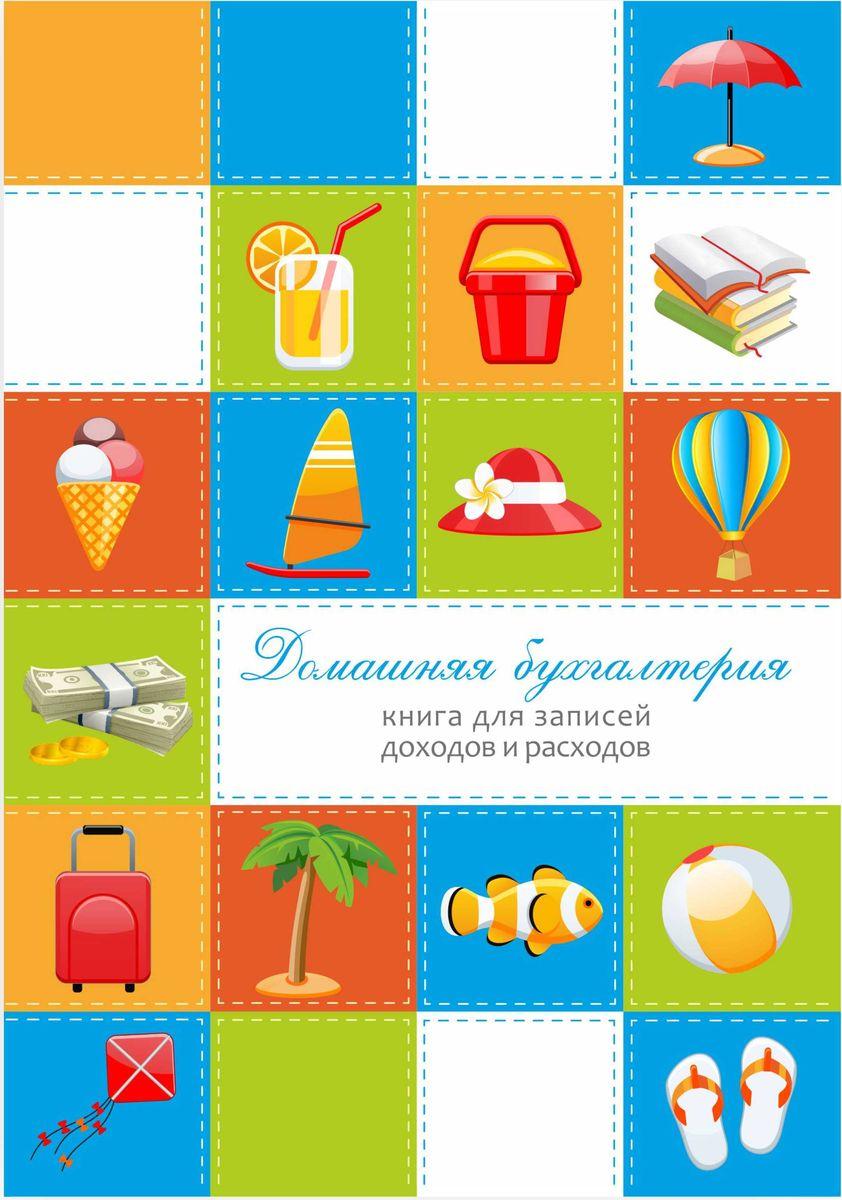 Фолиант Книга Домашняя бухгалтерия 62 листа ДБ-003 -