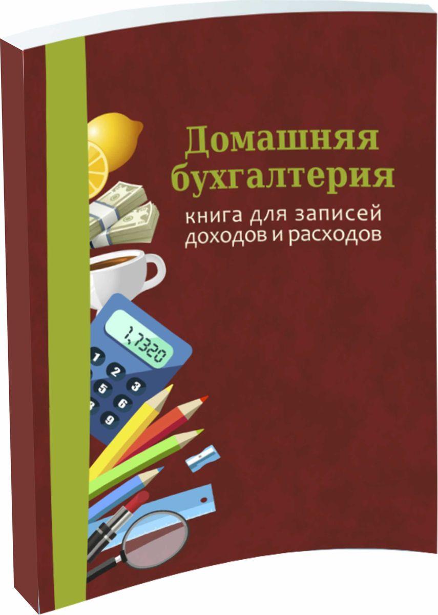 Фолиант Книга Домашняя бухгалтерия 62 листа ДБ-004 -