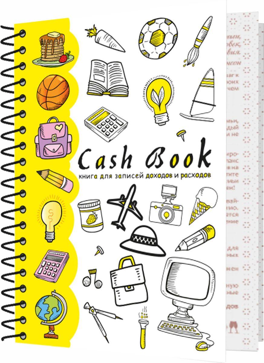 Фолиант Блокнот Cash Book 96 листов ДБ-011ДБ-011Блокнот Cash Book предназначен для планирования семейного бюджета и учета фактических расходов семьи. Блокнот содержит таблицы, в которых перечислены все возможные расходы семьи, поэтому вы сможете спланировать свой бюджет детально и тщательно. Планирование своих финансов позволит понять, сколько вы тратите, и убережет от непредвиденных затрат. Несложная система внесения записей позволяют легко получить полную и достоверную информацию о ваших доходах и расходах. Компактный Cash Book легко уместится в дамской сумочке и всегда будет под рукой.