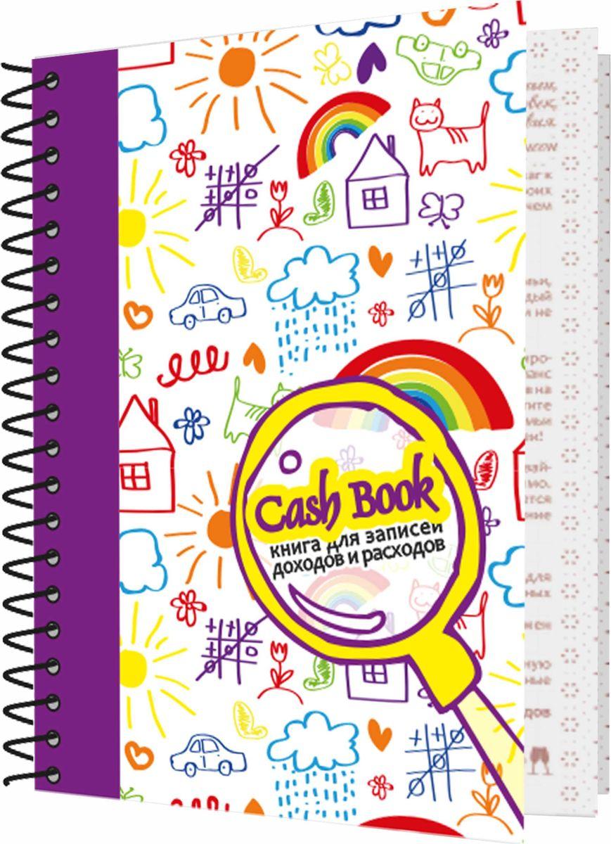 Фолиант Блокнот Cash Book 96 листов ДБ-012ДБ-012Блокнот Cash Book предназначен для планирования семейного бюджета и учета фактических расходов семьи. Блокнот содержит таблицы, в которых перечислены все возможные расходы семьи, поэтому вы сможете спланировать свой бюджет детально и тщательно. Планирование своих финансов позволит понять, сколько вы тратите, и убережет от непредвиденных затрат. Несложная система внесения записей позволяют легко получить полную и достоверную информацию о ваших доходах и расходах. Компактный Cash Book легко уместится в дамской сумочке и всегда будет под рукой.