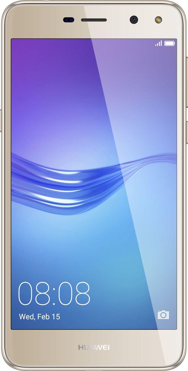 Huawei Y5 2017, Gold51050NFEСмартфон Huawei Y5 2017 отлично подходит для тех, кому важно качество воспроизводимого видео и комфорт в мобильных играх. Он снабжён 5-дюймовым экраном, на базе IPS-матрицы. Эта технология делает изображение очень реалистичным за счёт расширенной цветовой гаммы и большой контрастности под каким бы углом вы ни смотрели на дисплей. Мощный процессор и большой объём оперативной памяти обеспечивают быстродействие системы даже в режиме многозадачности. Передатчик 4G позволяет получать доступ к интернету в деловых поездках и путешествиях.Основная 8 Мп камера с яркой вспышкой позволяет получать детализированные кадры даже при слабом освещении. Фронтальная камера на 5 Мп может использоваться как для видеосвязи, так и для создания качественных селфи. Устройство не требует подзарядки при активном использовании в течение всего дня. Оно снабжено аккумулятором с ёмкостью 3 000 мАч, а также поддерживает работу в режиме энергосбережения. Телефон сертифицирован EAC и имеет русифицированный интерфейс меню и Руководство пользователя. Телефон для ребёнка: советы экспертов. Статья OZON Гид