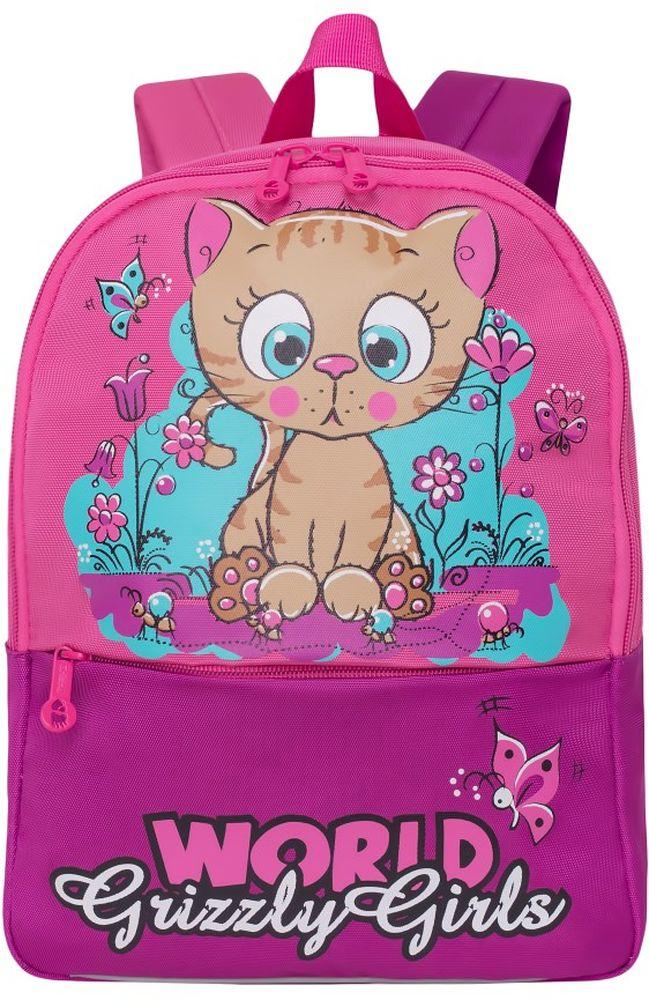 Grizzly Рюкзак дошкольный цвет фуксия RS-895-1/1 -  Ранцы и рюкзаки