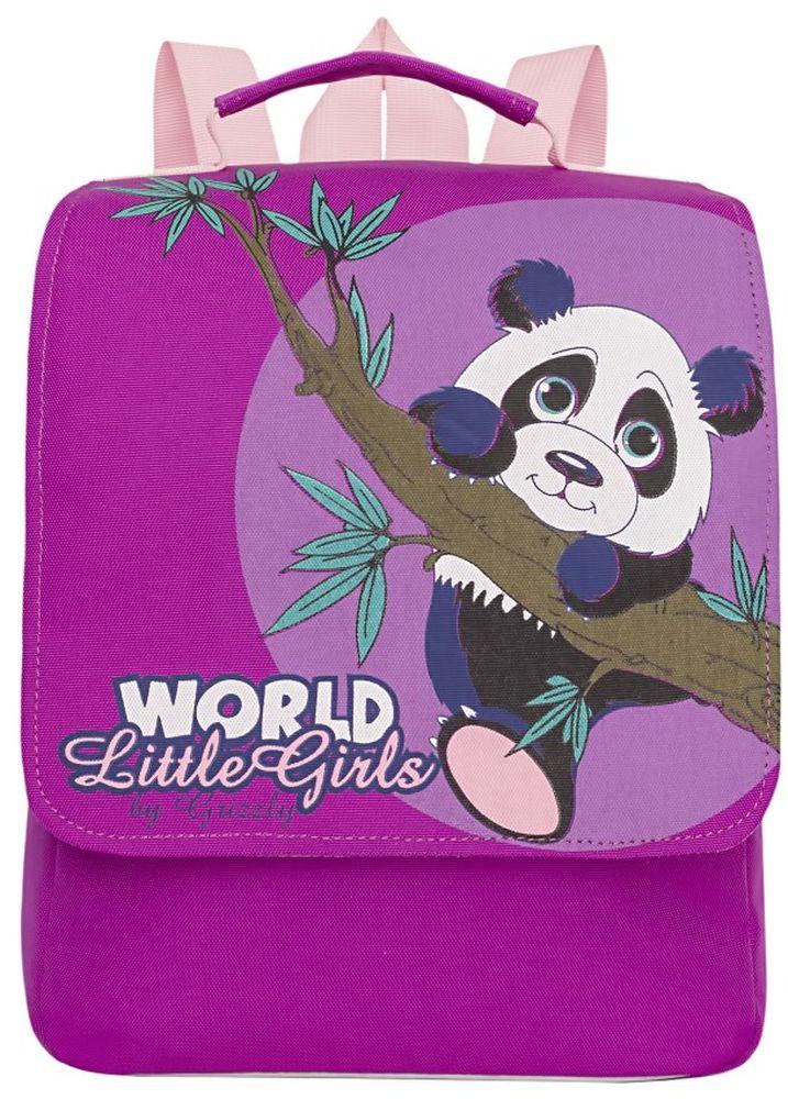 Grizzly Рюкзак дошкольный цвет фиолетовый RS-895-2/2 -  Ранцы и рюкзаки