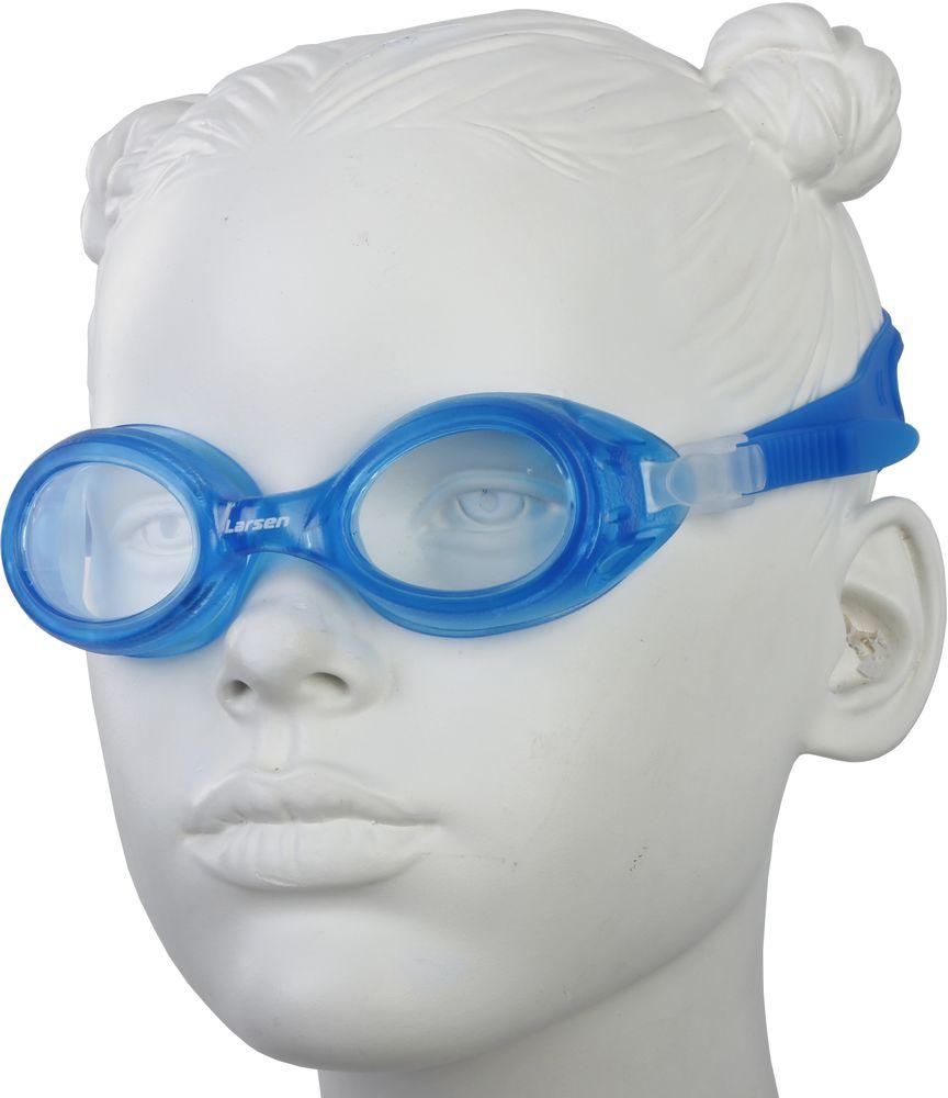 Очки для плавания Larsen, цвет: голубой. DS8329387Очки для плавания Larsen имеют плоские линзы без искажений. Антизапотевающее покрытие: Antifog. Защищают от ультрафиолета: UV Protection. Линзы выполнены из поликарбоната. Оправа изготовлена из поливинилхлорида. Силиконовый ремешок. Нерегулируемая переносица.