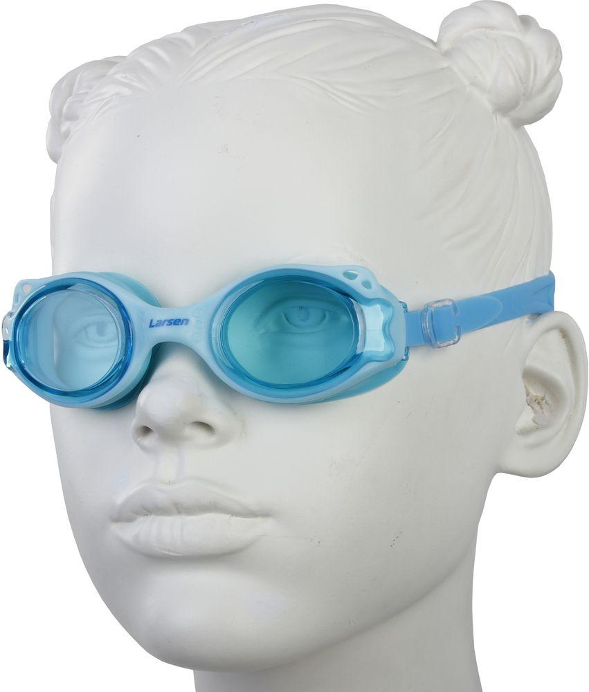 Очки для плавания Larsen, цвет: синий. DS27329391Очки для плавания Larsen имеют антизапотевающее покрытие: Antifog. Защищают от ультрафиолета: UV Protection. Линзы выполнены из поликарбоната. Оправа изготовлена из TPE и высококачественного силикона. Силиконовый ремешок. Нерегулируемая переносица.
