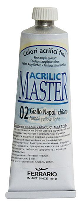 Ferrario Краска акриловая Acrilic Master цвет №02 неаполитанский желтый светлый 60 млBM09760CO02Акриловые краски серии ACRILIC MASTER итальянской компании Ferrario. Универсальны в применении, так как хорошо ложатся на любую обезжиренную поверхность: бумага, холст, картон, дерево, керамика, пластик. При изготовлении красок используются высококачественные пигменты мелкого помола. Краска быстро сохнет, обладает отличной укрывистостью и насыщенностью цвета. Работы, сделанные с помощью ACRILIC MASTER, не тускнеют и не выгорают на солнце. Все цвета отлично смешиваются между собой и при необходимости разбавляются водой. Для достижения необходимых эффектов применяют различные медиумы для акриловой живописи. В серии представлено 50 цветов.