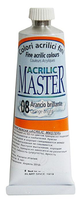 Ferrario Краска акриловая Acrilic Master цвет №08 оранжевый яркий 60 млBM09760CO08Акриловые краски серии ACRILIC MASTER итальянской компании Ferrario. Универсальны в применении, так как хорошо ложатся на любую обезжиренную поверхность: бумага, холст, картон, дерево, керамика, пластик. При изготовлении красок используются высококачественные пигменты мелкого помола. Краска быстро сохнет, обладает отличной укрывистостью и насыщенностью цвета. Работы, сделанные с помощью ACRILIC MASTER, не тускнеют и не выгорают на солнце. Все цвета отлично смешиваются между собой и при необходимости разбавляются водой. Для достижения необходимых эффектов применяют различные медиумы для акриловой живописи. В серии представлено 50 цветов.