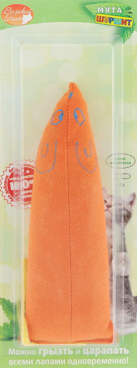 Игрушка для кошек Smart Textile Мышка, с шуршащим элементом, цвет: оранжевый, 18 смGC4716Игрушка для кошек Smart Textile Мышка изготовлена из натурального хлопка и выполнена в виде мышки. Игрушка с наполнителем из 100% натуральной кошачьей мяты, дополнена специальным шуршащим элементом, что позволяет задействовать сразу два чувства четвероногого охотника: обоняние и слух. Размер изделия позволяет вашему питомцу выполнить полезную зарядку. Забавные и безопасные, игрушки способны отвлечь и успокоить питомца в различных поездках или у ветеринара, будут отличным стимулом для привлечения любимца к порядку.Размеры: 18 х 6 х 2,5 см.