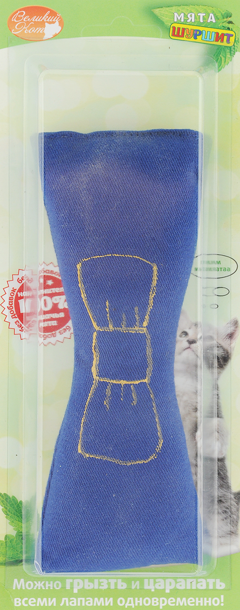 Игрушка для кошек Smart Textile Бантик, с шуршащим элементом, цвет: синий, 18 смGC027Игрушка для кошек Smart Textile Сладкая конфетка изготовлена из натурального хлопка и выполнена в виде бантика. Игрушка с наполнителем из 100% натуральной кошачьей мяты способна успокоить кошку после активной игры или взбодрить если питомец ленится. Форма и размеры игрушки созданы специально для того, чтобы кошка смогла играть ей всеми лапами одновременно. Забавные и безопасные, игрушки способны отвлечь и успокоить питомца в различных поездках или у ветеринара, будут отличным стимулом для привлечения любимца к порядку.Размеры: 18 х 6 х 2,5 см.