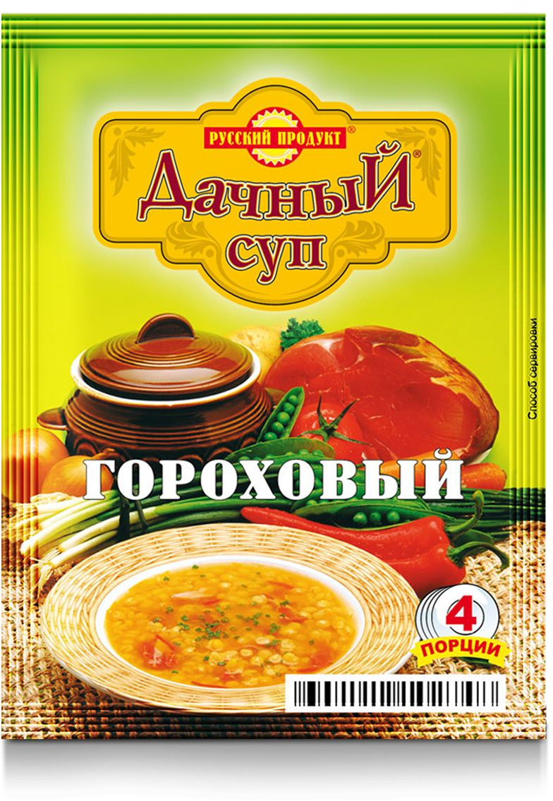Русский продукт Суп гороховый, 25 шт 65 г