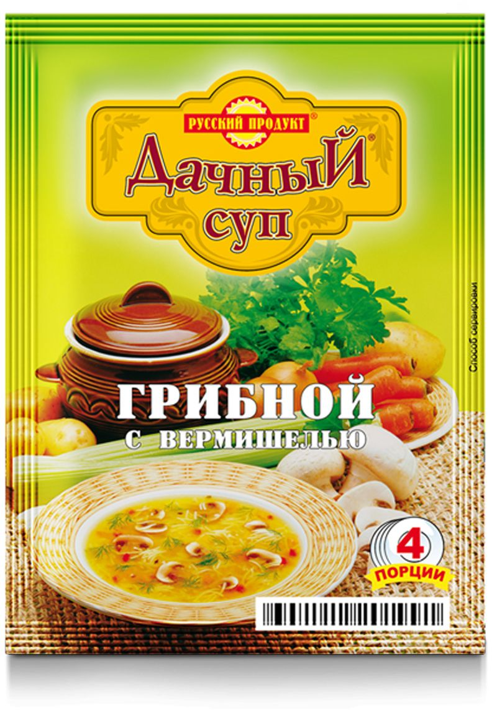 Русский продукт Суп грибной с вермишелью, 25 шт 60 г2000214Способ приготовления: содержимое пакета залить горячей водой в количестве 1,0 л (5 стаканов), при помешивании довести до кипения и варить 10-15 минут.