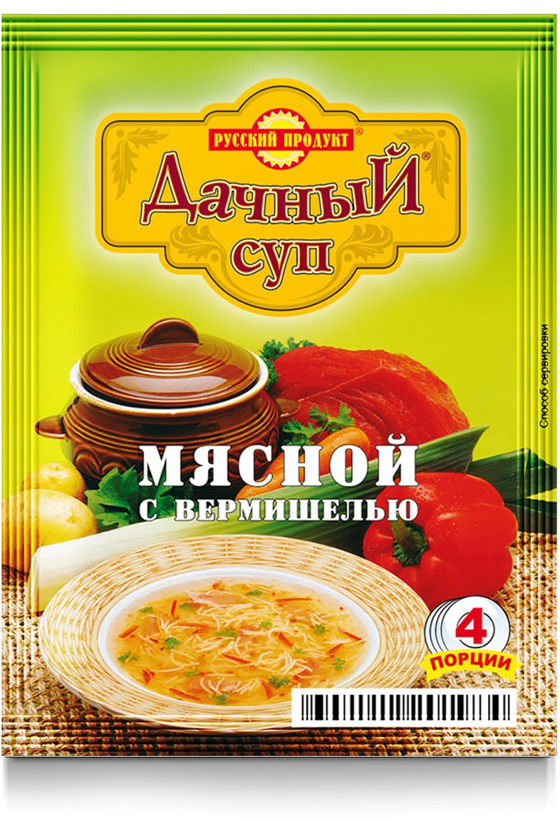 Русский продукт Суп мясной с вермишелью, 25 шт 60 г русский рукопашный бой психофизическая подготовка спецназа фильм 25