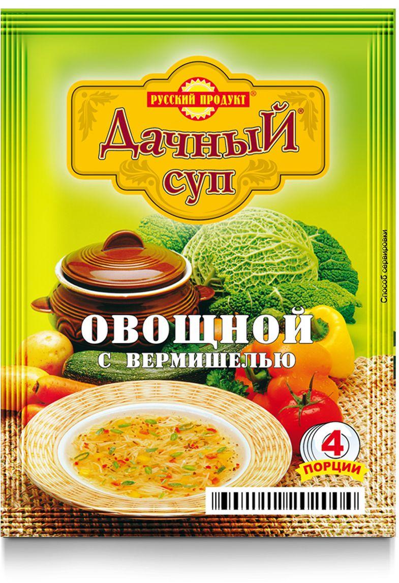 Русский продукт Суп овощной с вермишелью, 25 шт 60 г