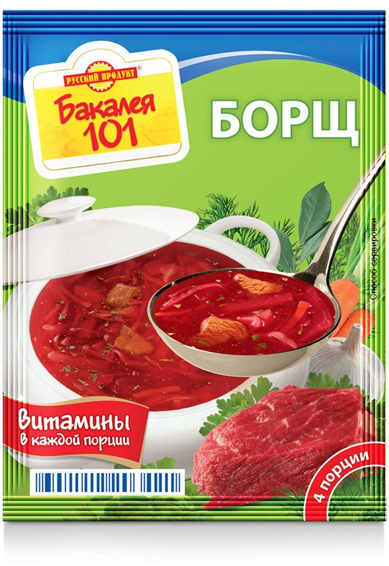 Русский продукт Борщ, 25 шт по 55 г2000231Способ приготовления: 1) Высыпьте содержимое пакета в кастрюлю2) Залейте горячей водой в количестве 1,0 л (5 стаканов)3) Помешивая, доведите до кипения и варите 20-25 минут