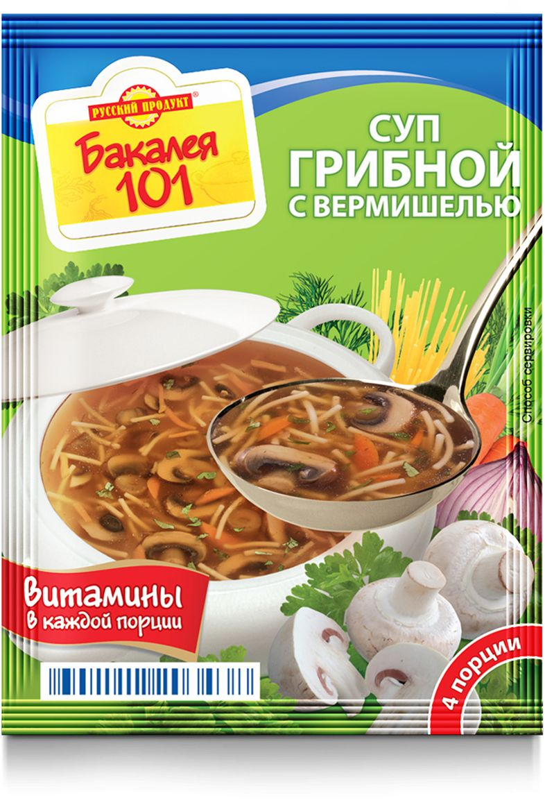 Русский продукт Суп грибной с вермишелью, 25 шт 60 г2000233Способ приготовления 1) Высыпьте содержимое пакета в кастрюлю2) Залейте горячей водой в количестве 1,0 л (5 стаканов)3) Помешивая, доведите до кипения и варите 10-15 минут
