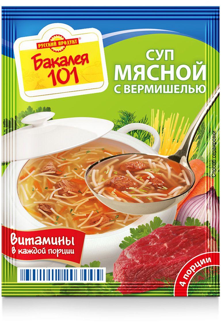 Русский продукт Суп мясной с вермишелью, 25 шт 60 г2000234Способ приготовления 1) Высыпьте содержимое пакета в кастрюлю2) Залейте горячей водой в количестве 1,0 л (5 стаканов)3) Помешивая, доведите до кипения и варите 10-15 минут