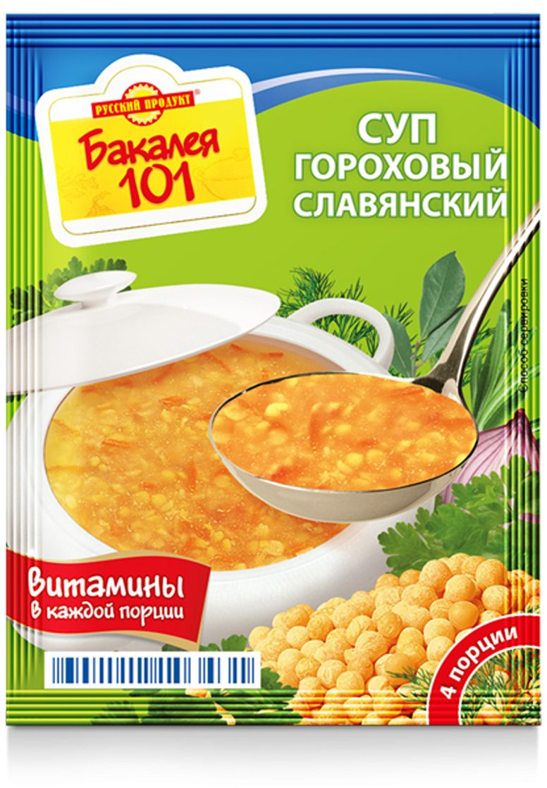 Русский продукт Суп славянский гороховый, 25 шт по 65 г готово суп гороховый 250 г