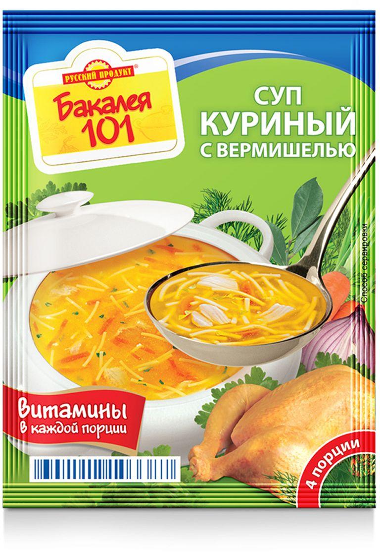 Русский продукт Суп куриный с вермишелью, 25 шт 60 г