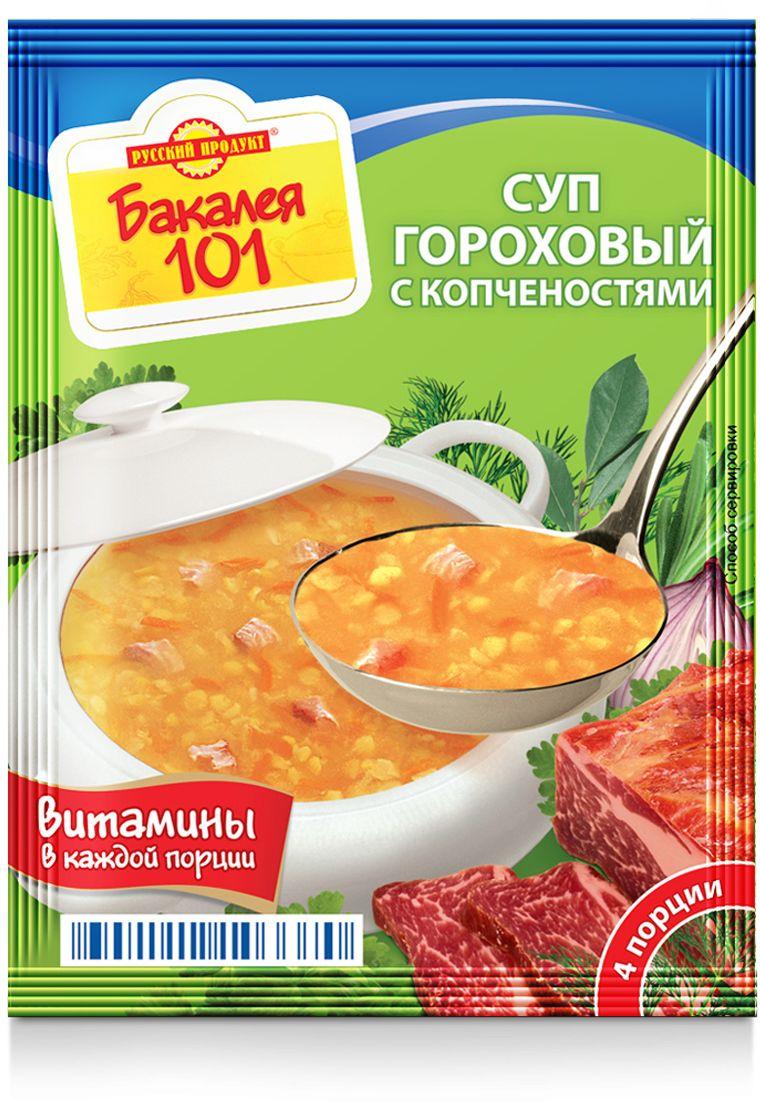 Русский продукт Суп гороховый с копченостями, 25 шт по 65 г готово суп гороховый 250 г