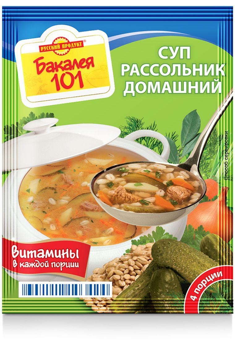 Русский продукт Суп рассольник домашний, 25 шт 65 г
