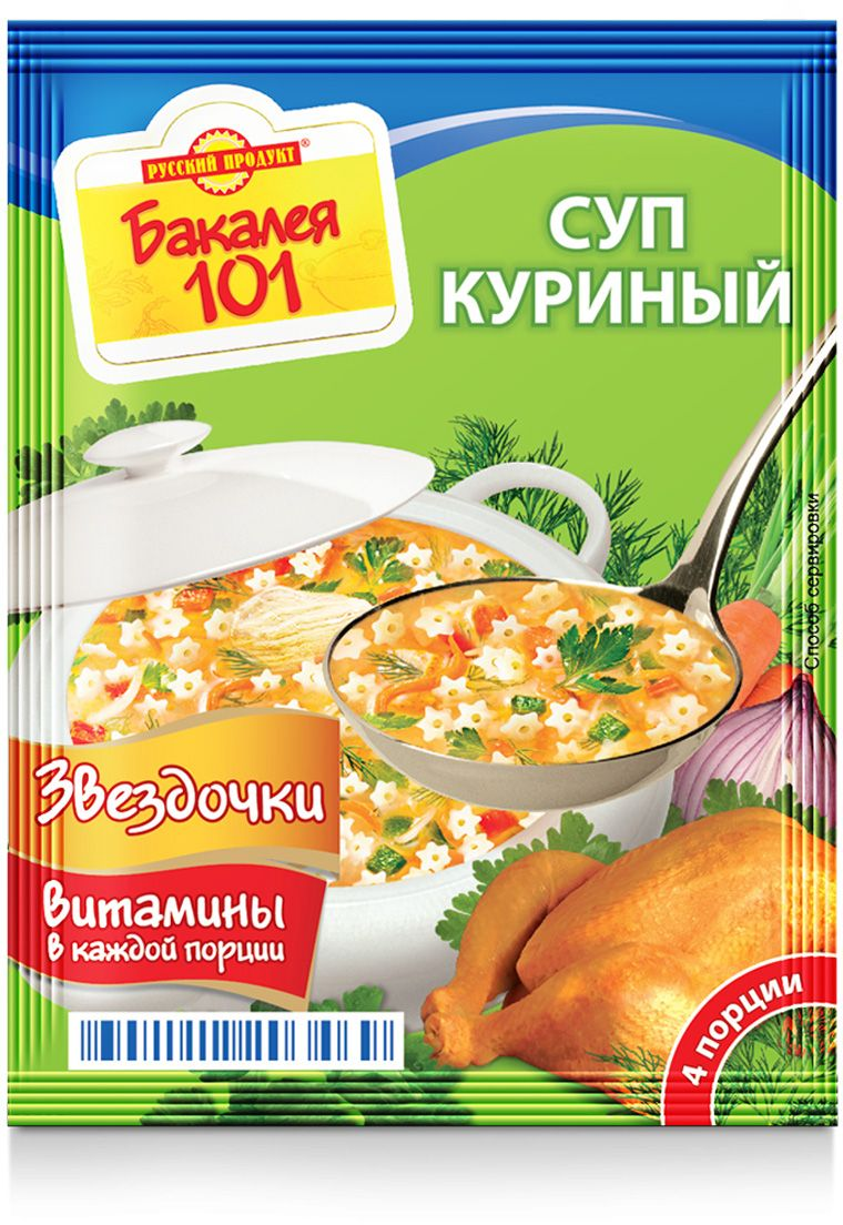 Русский продукт Суп куриный со звездочками, 25 шт 60 г2000243Способ приготовления 1) Высыпьте содержимое пакета в кастрюлю2) Залейте горячей водой в количестве 1,0л (5стаканов)3) Помешивая, доведите до кипения и варите 10-15 минут