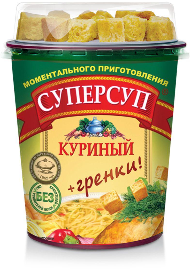 Русский продукт Суперсуп куриный + гренки, 40 г