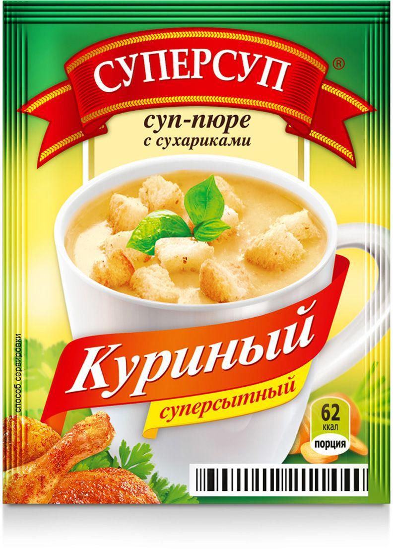 Русский продукт Суперсуп куриный суп-пюре с сухариками, 20 шт по 23 г2000289Способ приготовления: содержимое пакетика высыпьте в кружку, залейте 200 мл кипятка, тщательно размешайте, подождите 1-2 минуты.
