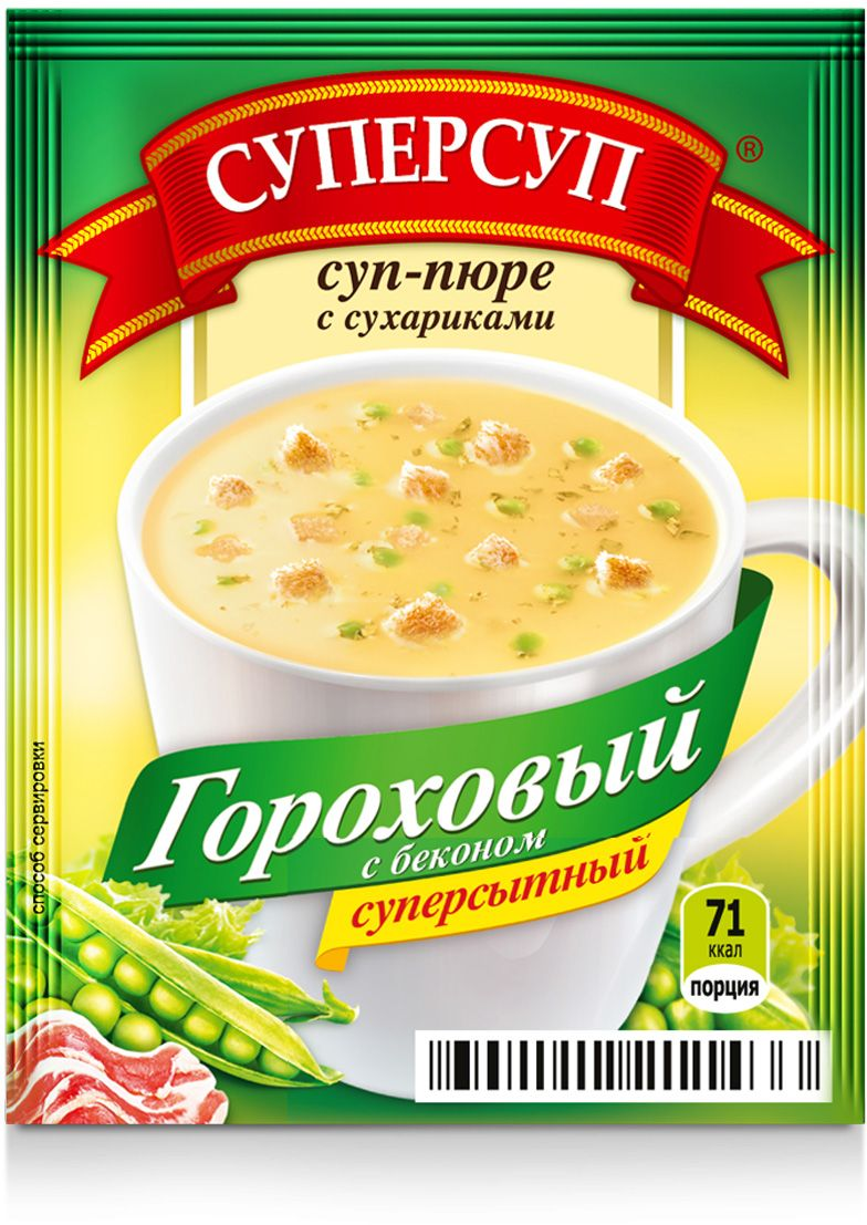 Русский продукт Суперсуп гороховый с беконом суп-пюре с сухариками, 20 шт по 23 г2000291Способ приготовления: содержимое пакетика высыпьте в кружку, залейте 200мл кипятка, тщательно размешайте, подождите 1-2 минуты.