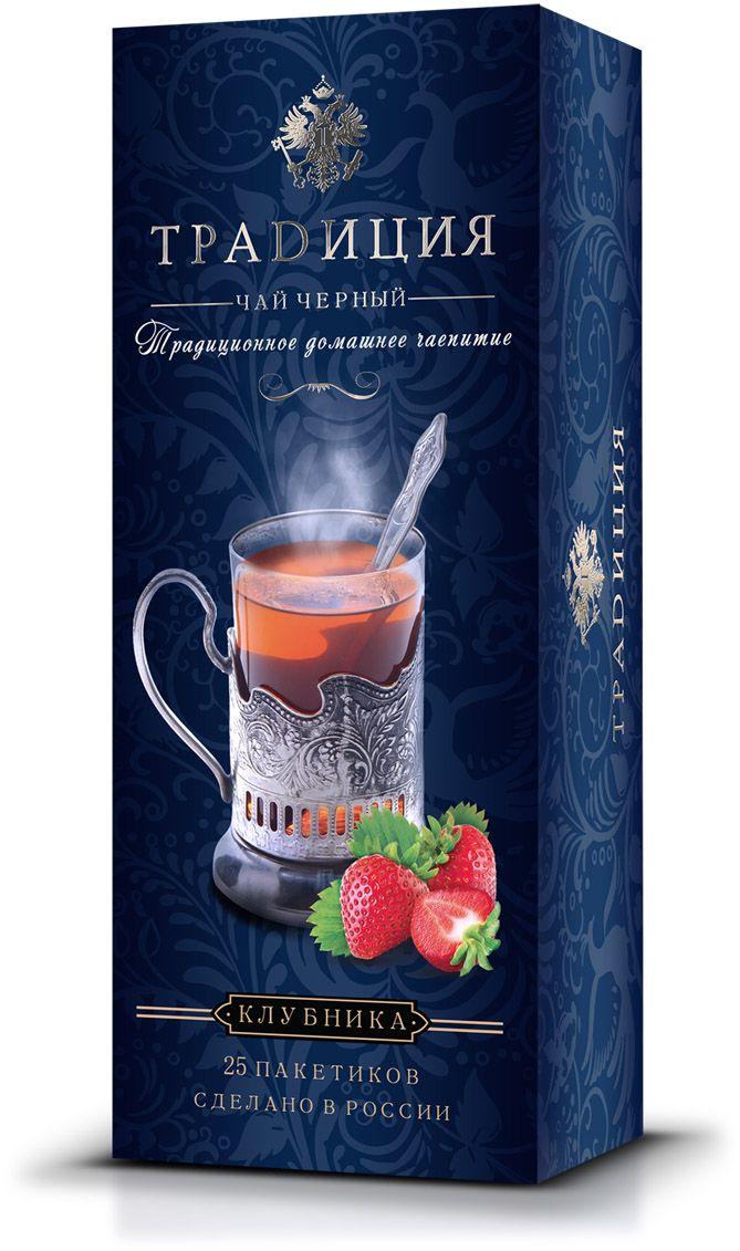 Традиция Клубника чай черный, 25 шт