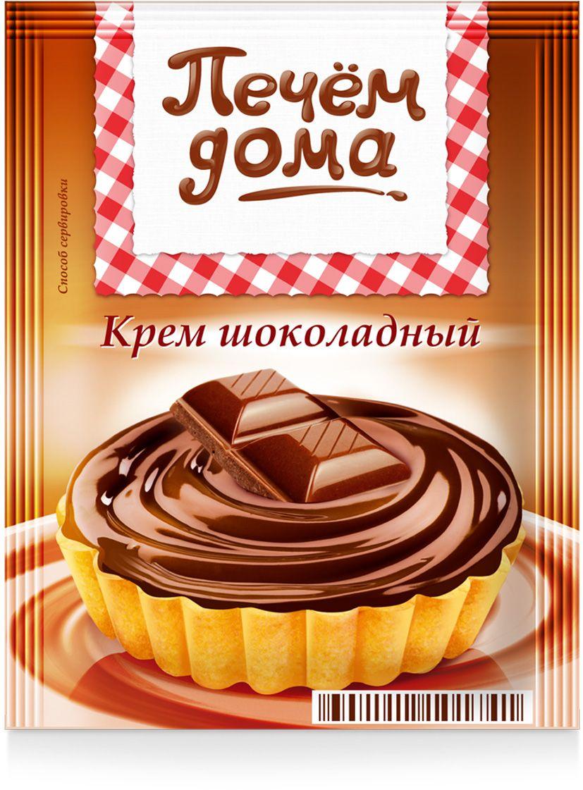 Печем дома Крем шоколадный, 120 г20090221. Праздничный десерт.К содержимому пакета добавить 0,05 л (1/4 стакана) воды или молока, размешать до исчезновения комков. При непрерывном помешивании влить еще 0,2 л (1 стакан) горячей жидкости и довести до кипения. Готовый крем быстро охладить,