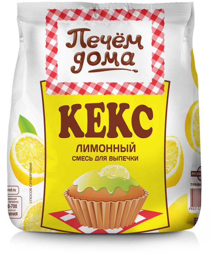 Печем дома Кекс лимонный смесь для выпечки, 400 г