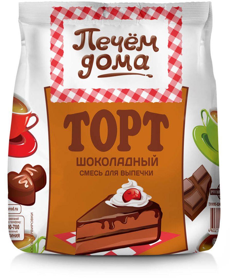 Печем дома Торт шоколадный смесь для выпечки, 400 г тореро вафельные коржи для торта темные 120 г