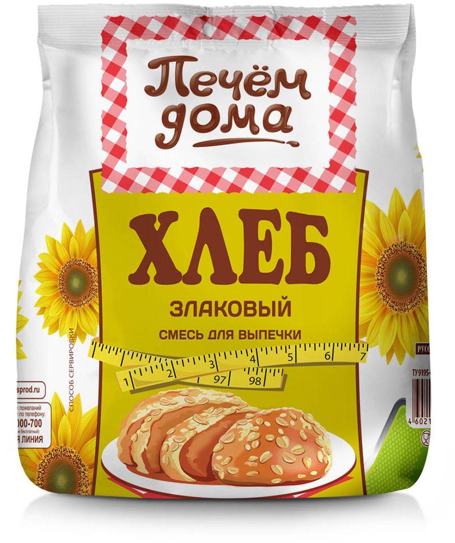 Печем дома Хлеб злаковый смесь для выпечки, 500 г2013171Современный злаковый хлеб по рецептуре и вкусу ближе всего к тем хлебам, без которых наши предки не садились за стол. Злаковый хлеб содержит максимальное количество полезных веществ, необходимых нашему организму, и именно поэтому его относят к продуктам