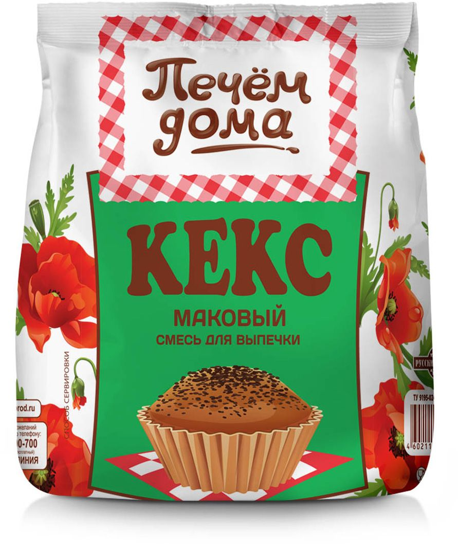 Печем дома Кекс маковый смесь для выпечки, 400 г