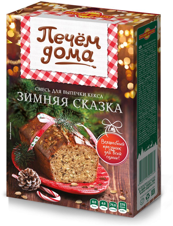 Печем дома Кекс зимняя сказка смесь для выпечки, 300 г