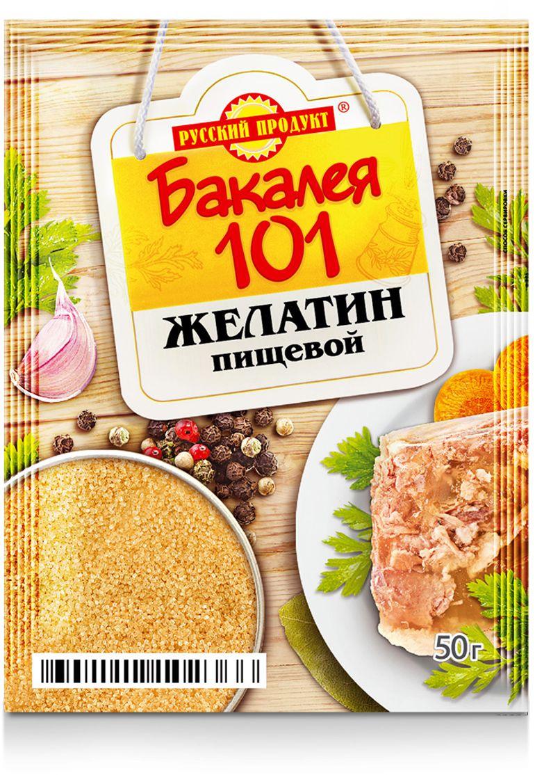 Русский продукт Желатин пищевой, 50 г листовой желатин 22 гр