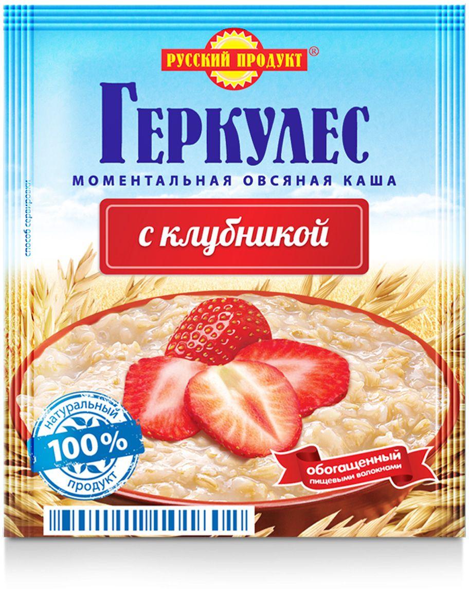 Русский продукт Геркулес овсяная каша с клубникой, 30 шт по 35 г даниссимо продукт творожный пломбир 5 4% 130 г