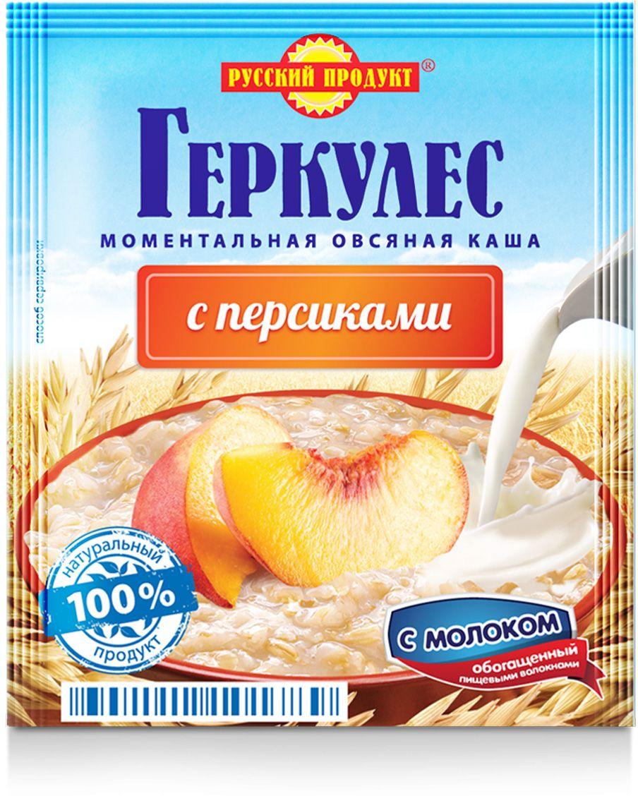 Русский продукт Геркулес овсяная каша с персиками и молоком, 30 шт по 35 г2112159Способ приготовления: содержимое пакета залить 130-150 мл (3/4 стакана) кипятка. Тщательно перемешать, накрыть крышкой. Через 3-5 минут каша готова к употреблению.Масса нетто 35 г. 1 порция.Дата изготовления указана на шве пакета.Годен 12