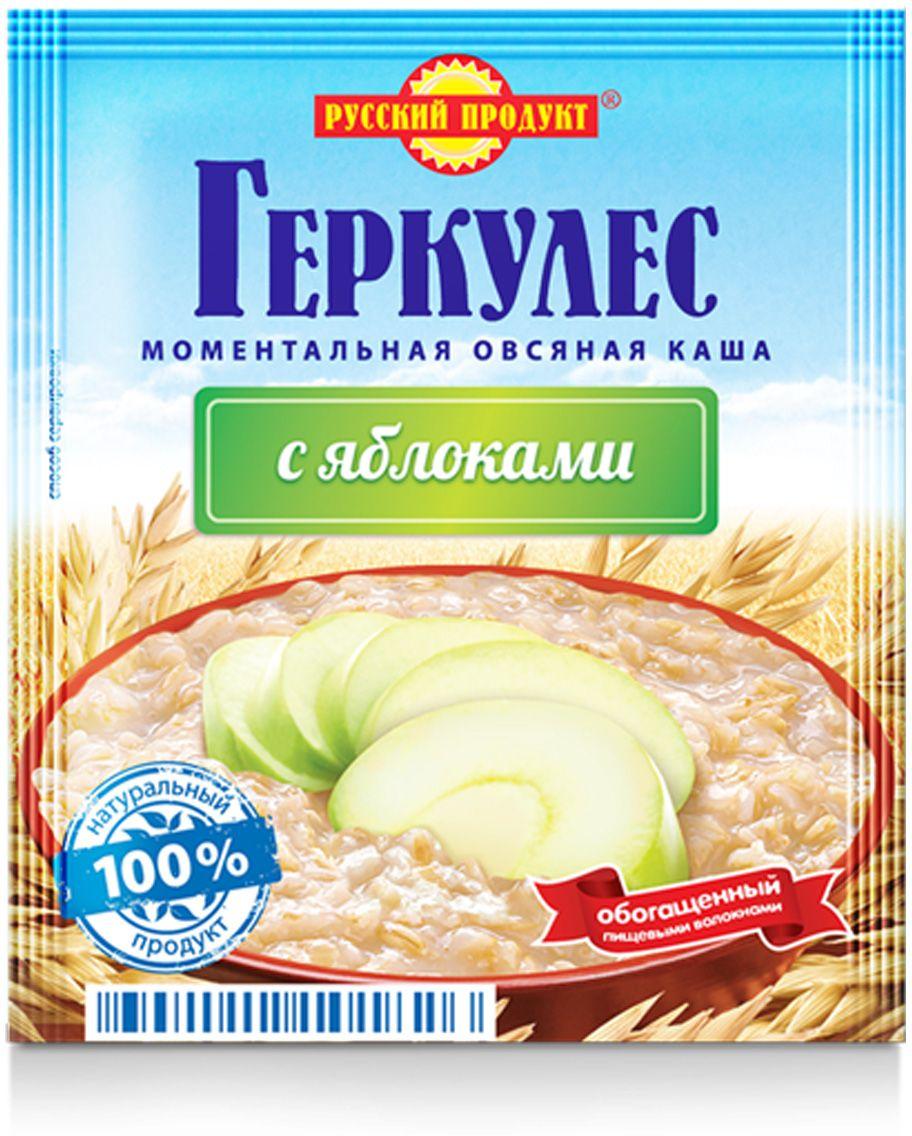 Русский продукт Геркулес овсяная каша с яблоками, 30 шт по 35 г каши heinz безмолочная пшенично овсяная каша с фруктиками с 6 мес 200 г