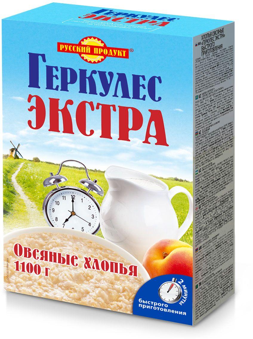Русский продукт геркулес экстра быстрого приготовления, 1100 г русский продукт геркулес монастырский 500 г