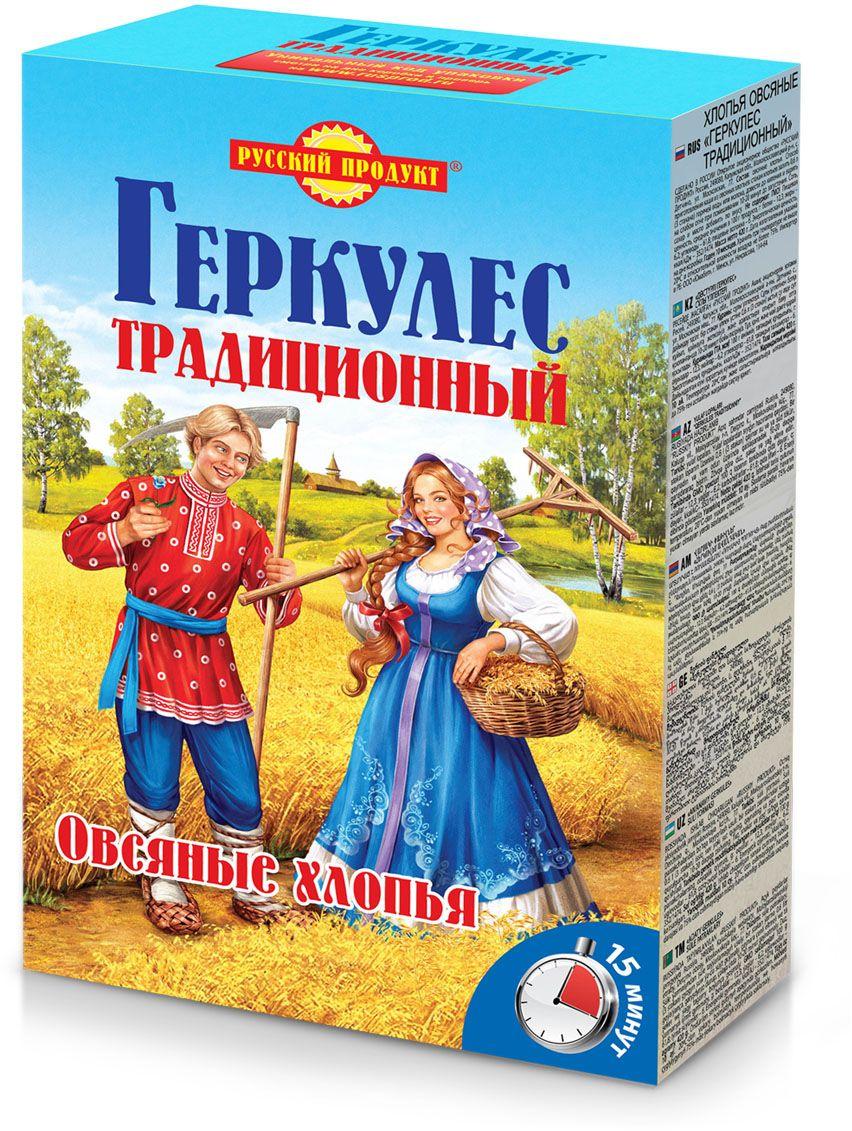 Русский продукт геркулес традиционный, 500 г helsinki mills хлопья органические helsinki mills овсяные крупные геркулес 400 г