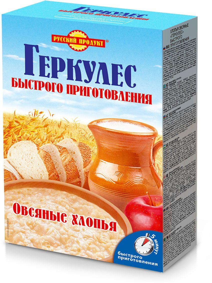 Русский продукт геркулес быстрого приготовления, 420 г русский продукт геркулес монастырский 500 г