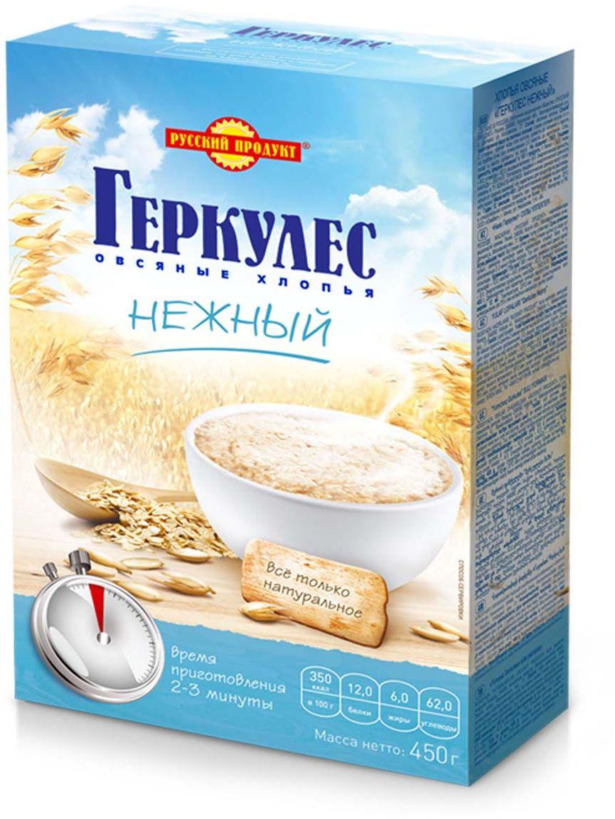 Русский продукт геркулес нежный, 450 г пюре фрутоняня малышам цыпленок с 6 мес 75 г