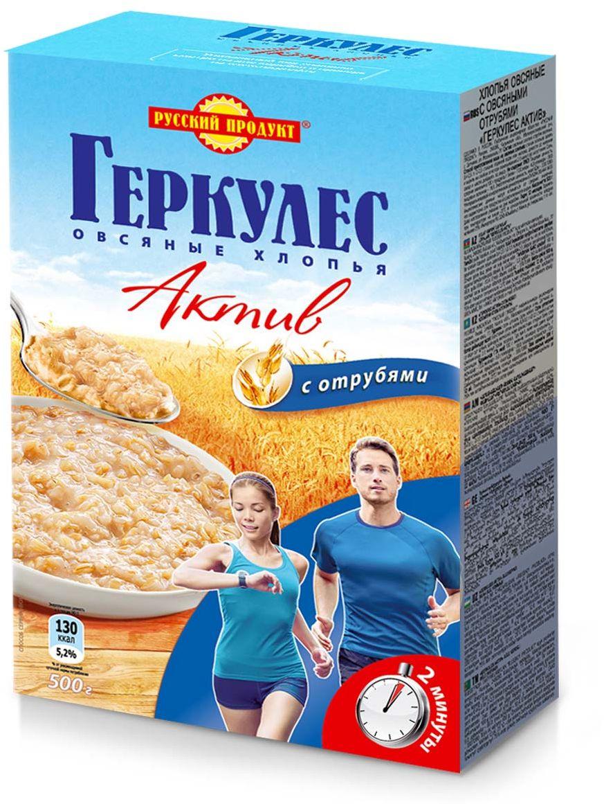 Русский продукт геркулес актив с овсяными отрубями, 500 г русский продукт геркулес монастырский 500 г