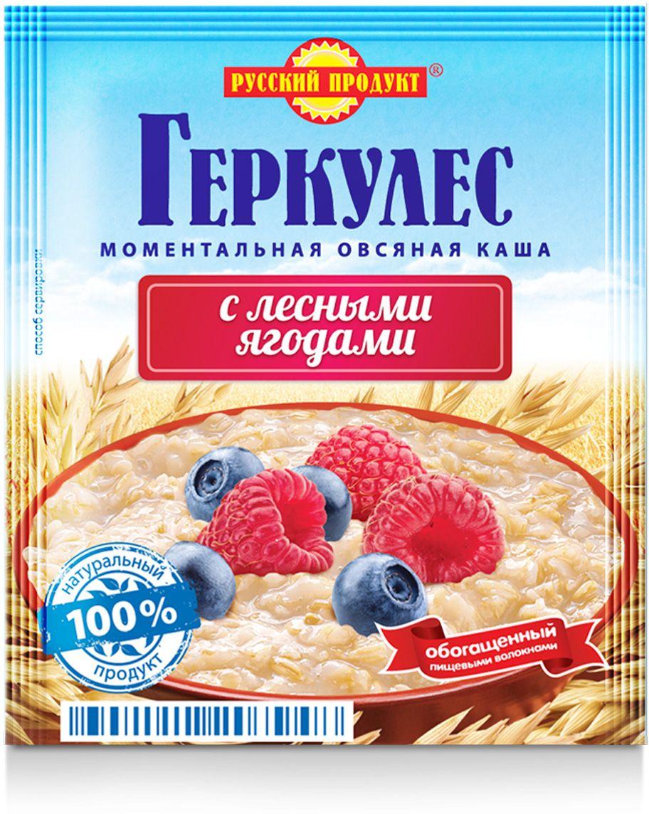 Русский продукт Геркулес овсяная каша с лесными ягодами, 30 шт по 35 г медовая серия peroni энерджи premium 4 x 30 мл