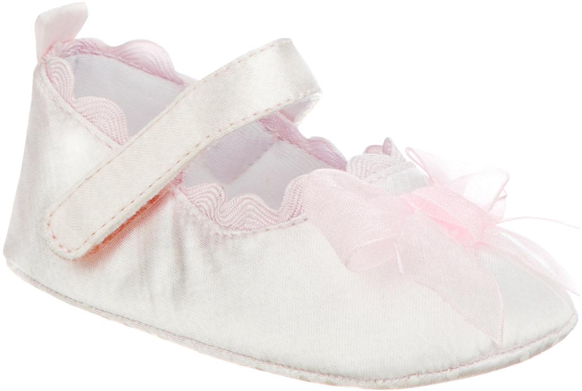 Пинетки детские Kapika, цвет: белый, розовый. 10119. Размер 1810119