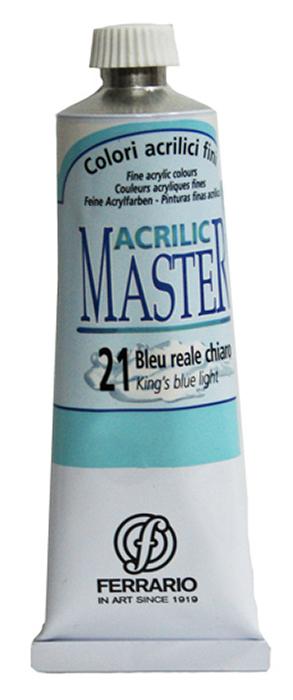 Ferrario Краска акриловая Acrilic Master цвет №21 королевский голубой светлый BM09760CO21BM09760CO21Акриловые краски серии ACRILIC MASTER итальянской компании Ferrario. Универсальны в применении, так как хорошо ложатся на любую обезжиренную поверхность: бумага, холст, картон, дерево, керамика, пластик. При изготовлении красок используются высококачественные пигменты мелкого помола. Краска быстро сохнет, обладает отличной укрывистостью и насыщенностью цвета. Работы, сделанные с помощью ACRILIC MASTER, не тускнеют и не выгорают на солнце. Все цвета отлично смешиваются между собой и при необходимости разбавляются водой. Для достижения необходимых эффектов применяют различные медиумы для акриловой живописи. В серии представлено 50 цветов.