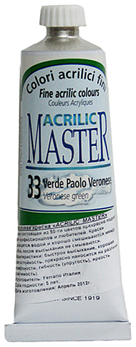 Ferrario Краска акриловая Acrilic Master цвет №33 зеленая Паоло Веронезе 60 мл BM09760CO33BM09760CO33Акриловые краски серии ACRILIC MASTER итальянской компании Ferrario. Универсальны в применении, так как хорошо ложатся на любую обезжиренную поверхность: бумага, холст, картон, дерево, керамика, пластик. При изготовлении красок используются высококачественные пигменты мелкого помола. Краска быстро сохнет, обладает отличной укрывистостью и насыщенностью цвета. Работы, сделанные с помощью ACRILIC MASTER, не тускнеют и не выгорают на солнце. Все цвета отлично смешиваются между собой и при необходимости разбавляются водой. Для достижения необходимых эффектов применяют различные медиумы для акриловой живописи. В серии представлено 50 цветов.