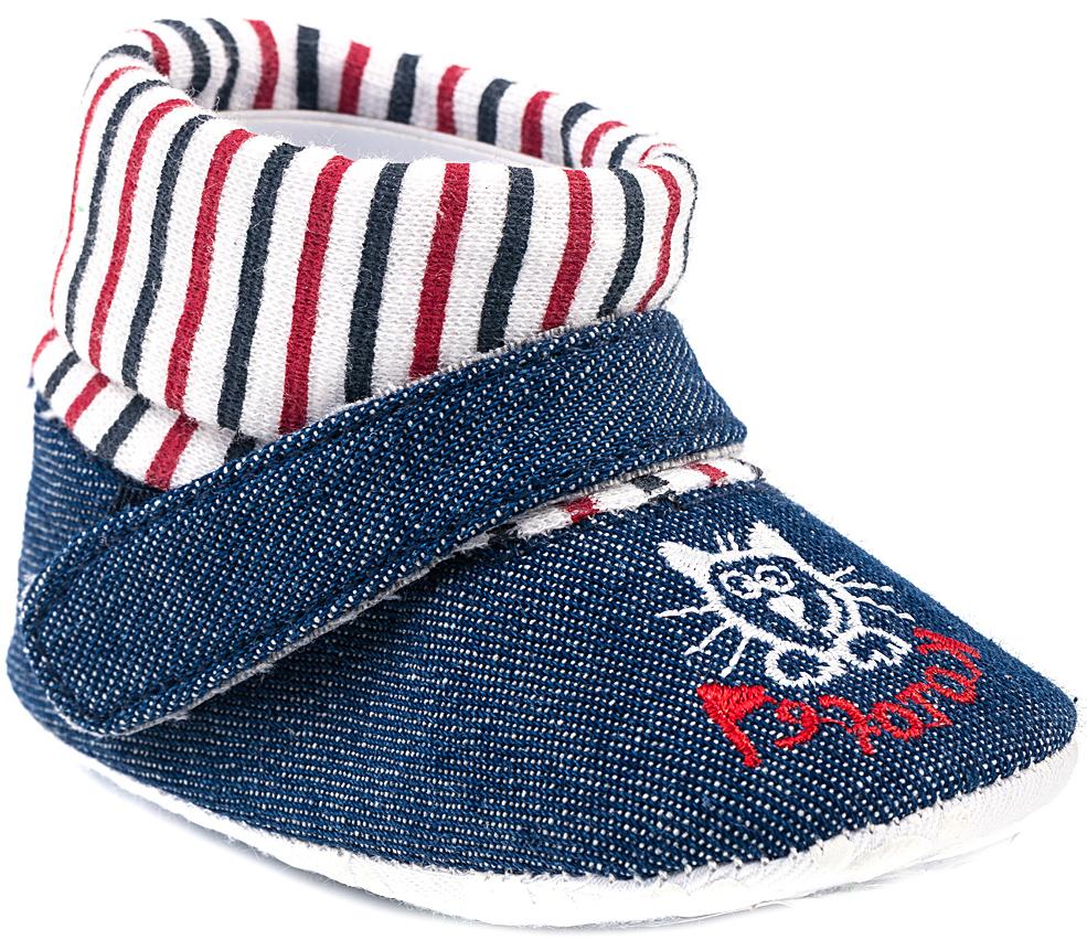 Пинетки детские Котофей, цвет: синий. 001049-11. Размер 18001049-11Детские пинетки Котофей выполнены из джинсового текстиля. Внутренний материал и подошва изготовлены из текстиля. Модель фиксируется на ножке с помощью хлястика на липучке. Украшена вышивкой и дополнена принтом в полоску. Мягкие удобные пинетки будут комфортны для ножек малыша.